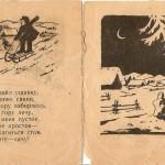 I love vintage-style drawings
